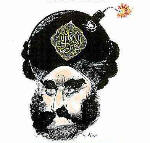mohammed_cartoon_bomb